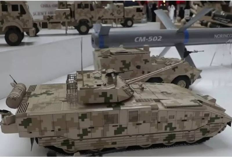 Analogue T-15 «Armani»: China is developing a new heavy BMP