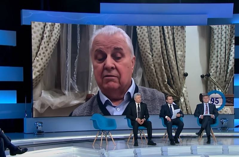 «Kiev must stop Moscow»: Kravchuk accused Russia of wanting to destroy Ukraine