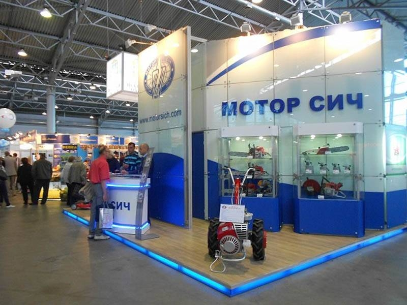 Chinese shareholders urged Kiev to abandon the nationalization of the enterprise «Motor-Sich»