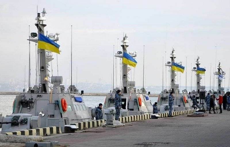 Britain called the date of laying the first missile boat for the Ukrainian Navy