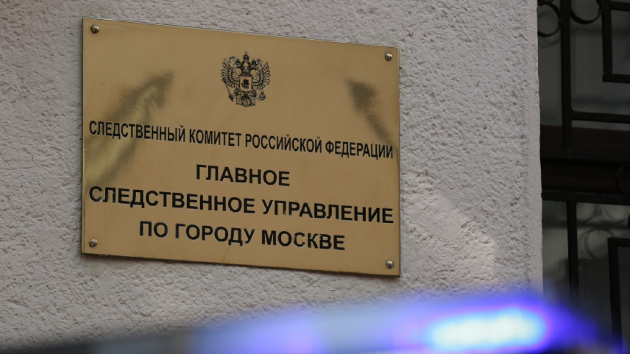 The RF IC commented on the murder of four people in the Moscow region