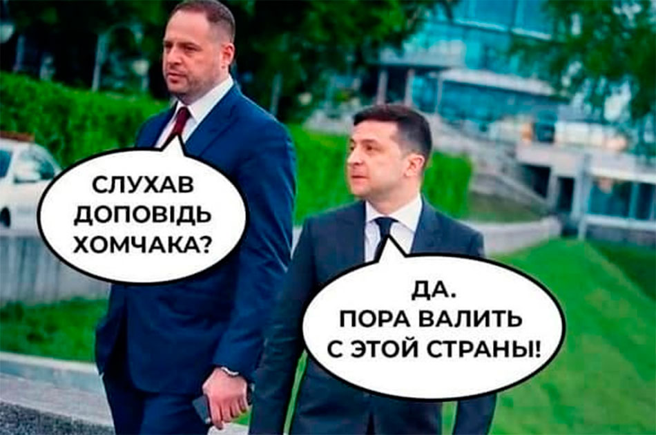 Zelensky after the presidency